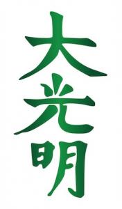 Dai Ko Myo - Reiki
